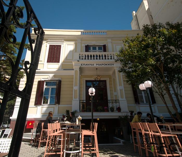 Μία Έπαυλη Μαρόκκου στη Θεσσαλονίκη