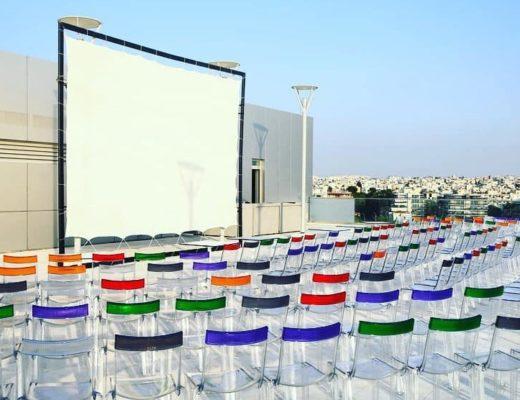 Το καλοκαίρι θέλει Σινεμά με Θέα
