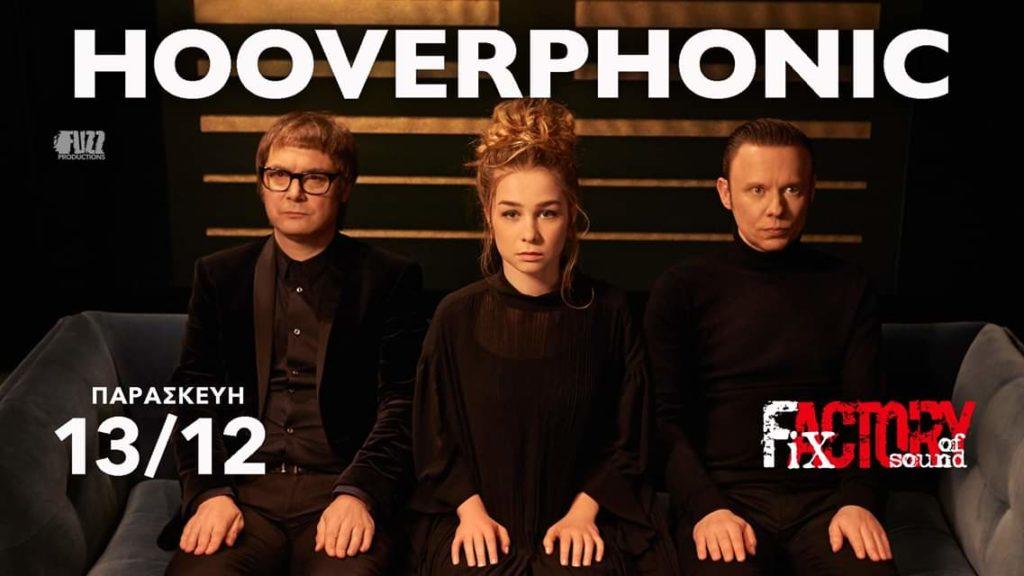 Οι Hooverphonic επιστρέφουν στη χώρα μας για δύο εμφανίσεις