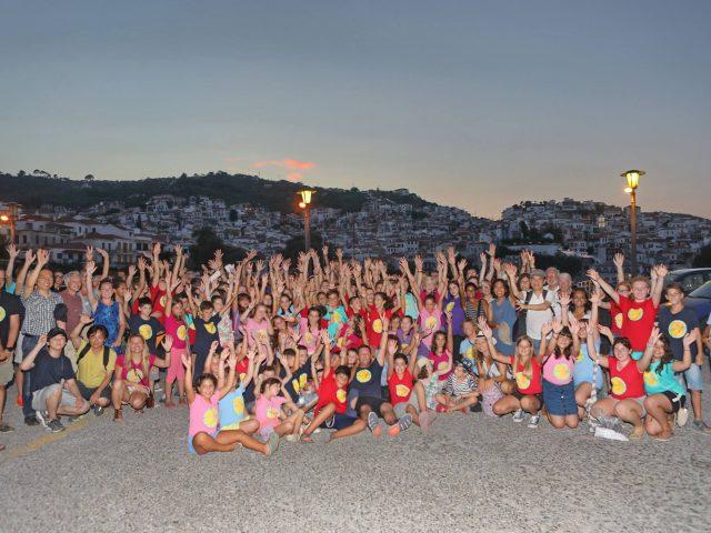Skopelos International Film Festival for Youth: Ένα φεστιβάλ αλλιώτικο από τα άλλα