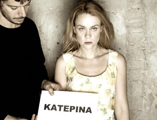 Η Κατερίνα του Αύγουστου Κορτώ με νέες παραστάσεις στο Θέατρο Αυλαία