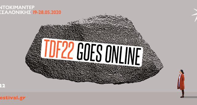 To πρόγραμμα για το online 22ο Φεστιβάλ Ντοκιμαντέρ Θεσσαλονίκης είναι εδώ