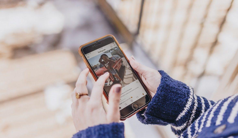 Όσα πρέπει να ξέρεις για το thrift shopping μέσω Instagram