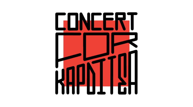 concert for karditsa