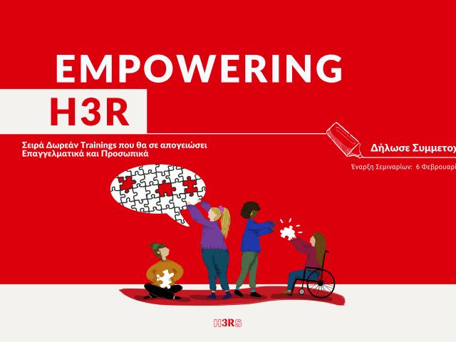 Αφίσα_Empowering H3R